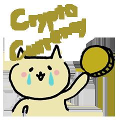 仮想通貨トレーダーのねこ